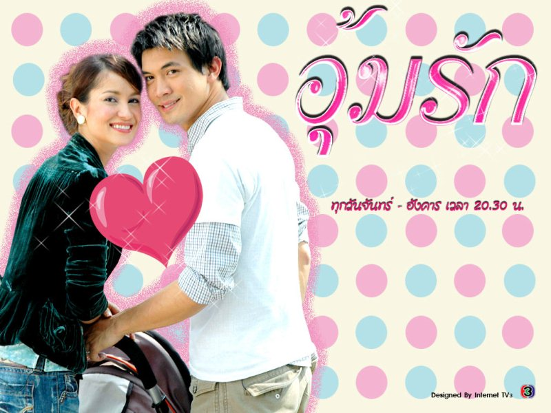 Cặp đôi ăn ý nhất màn ảnh Thái làm oan gia trong phim mới