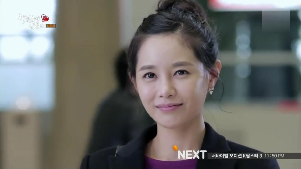 Lee Young Ah- Nữ minh tinh thân thiện nhất màn ảnh xứ Hàn