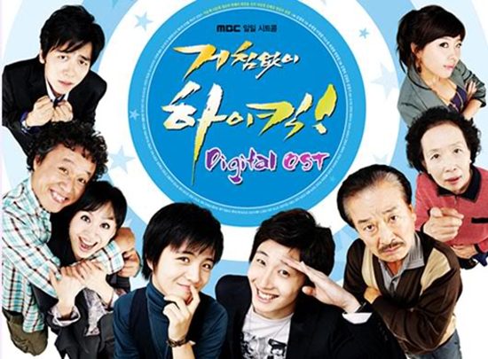 """Series phim sitcom đình đám của Hàn Quốc """"High Kick – Gia đình là số 1"""" lần đầu tiên được Việt hóa tại Việt Nam"""