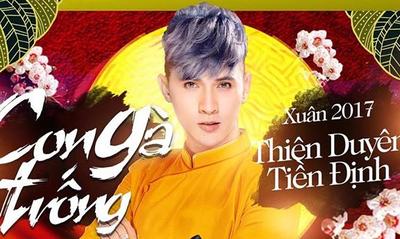 Vừa trở lại âm nhạc, Nguyên Vũ có bài hát hit