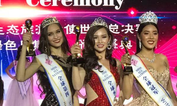 Rớt Top 45 HH Hoàn Vũ Việt Nam, Thanh Trang bất ngờ lên ngôi Á Hậu các quốc gia 2017