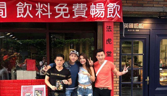Ca sĩ Nguyên Vũ hội ngộ cùng Helen Thanh Đào tại Đài Loan