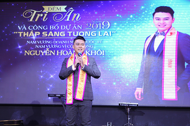 Nam vương Nguyễn Hoàng Khôi ra mắt quỹ ''Thắp sáng tương lai''
