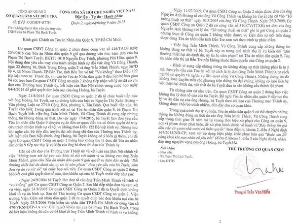 Vụ khiếu nại của ông Nguyễn Anh Hoàng, cựu Phó Trưởng ban Thường trực Ban Dân vận TP Hồ Chí Minh: Sự im lặng đáng sợ!