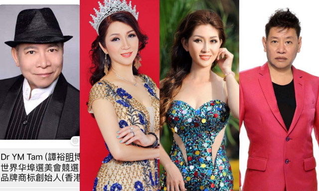 """""""Malaysia Chinatown World Beauty Pageant 2019"""" công bố dàn BGK quốc tế"""