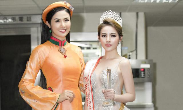Nguyễn Lê Thủy Tiên, con gái Hữu Tiến lên ngôi Á hậu 1
