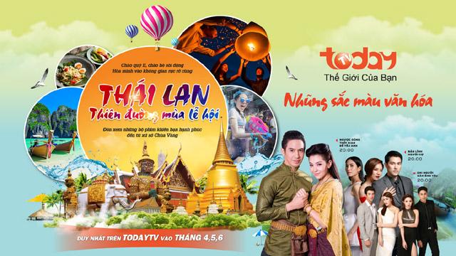Sự xuất hiện của đoàn xe Tuk Tuk Thái Lan gây bất ngờ và hào hứng cho khán giả