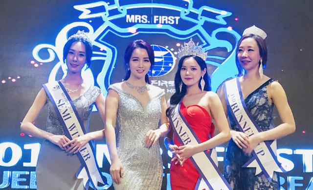 """Mai Thu Huyền dự họp báo sự kiện chăm sóc sức khoẻ Asia Beautopia Expo và cuộc thi """"Miss Asia Awards 2019"""""""