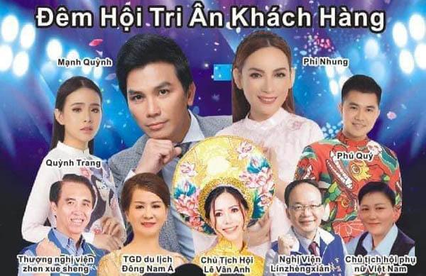 Phu Nhung - Mạnh Quỳnh hội ngộ tại Đêm nhạc Đông Nam Á Tri ân khách hàng