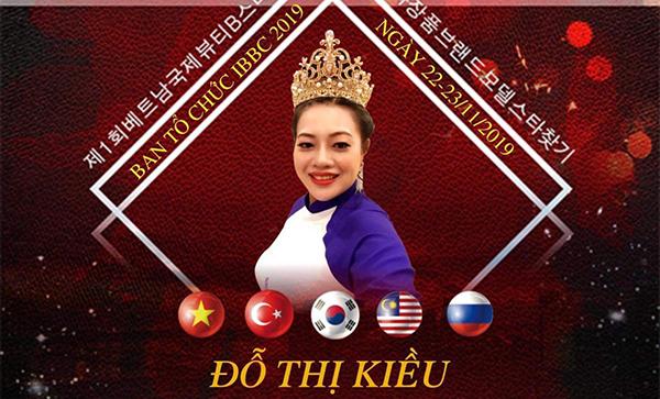 Hoa hậu Nhân Ái Đỗ Kiều ngồi ghế nóng cuộc thi 'Tìm kiếm Ngôi sao Beauty BJ quốc tế'
