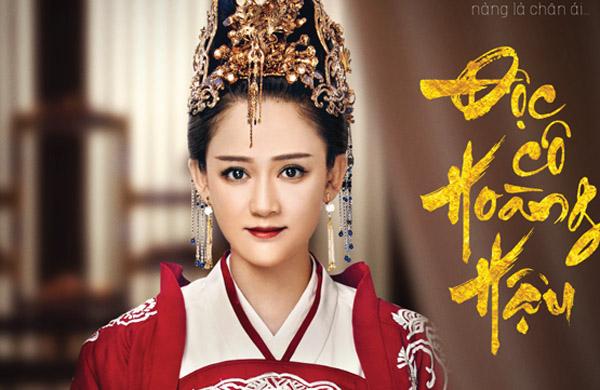 Trần Kiều Ân chuyển mình ấn tượng từ nữ hoàng phim thần tượng sang bom tấn cổ trang