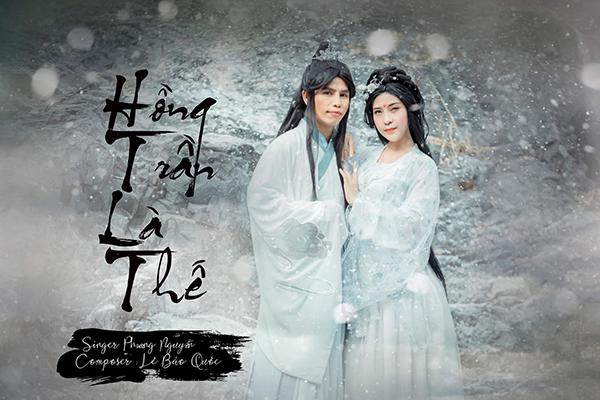 """Trong MV """"Hồng trần là thế"""", lần đầu tiên ca sĩ Phương Nguyễn kết hợp với diễn viên Sala Uyên Trinh rất ăn ý…"""