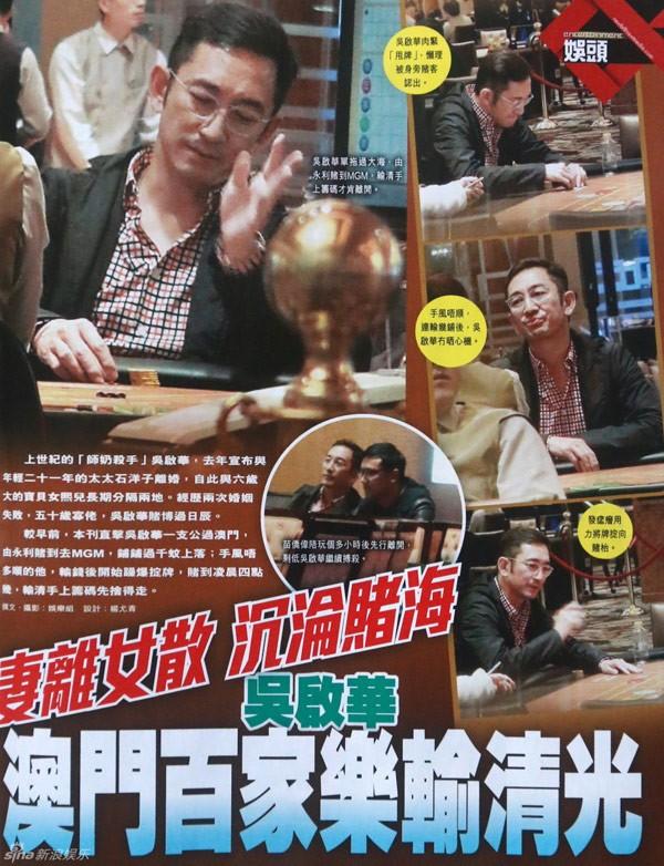 'Trương Vô Kỵ TVB' cờ bạc đến sạch túi