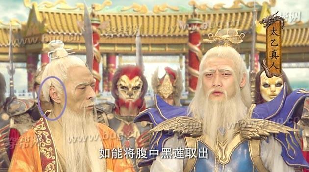Phim mới của 'Tôn Ngộ Không' bị chỉ trích vì quá nhiều sạn