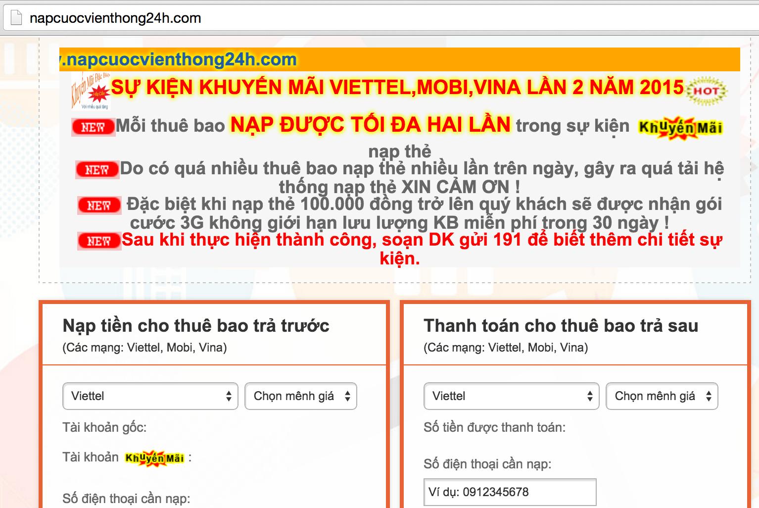 Cảnh báo giả mạo website nạp tiền để trục lợi