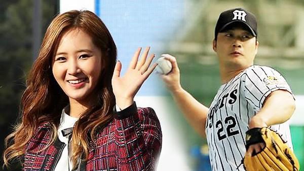 Tiết lộ chuyện hẹn hò của Yuri (SNSD)