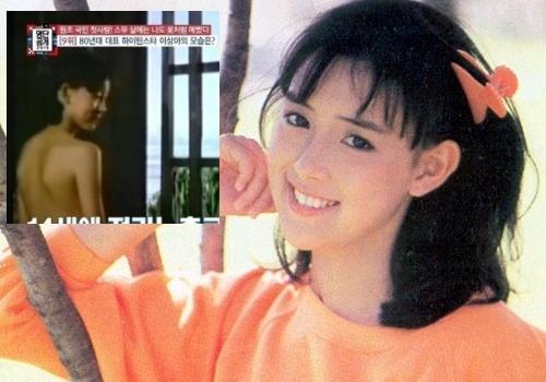 Nữ diễn viên 'Cú nhảy cuối cùng' bị ép khỏa thân năm 14 tuổi