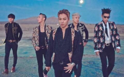 Album mới của Big Bang: Gợi cảm hay gợi dục?