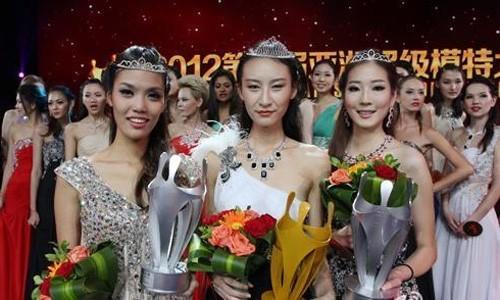 Những cuộc thi hoa hậu Trung Quốc gây thất vọng vì quá xấu