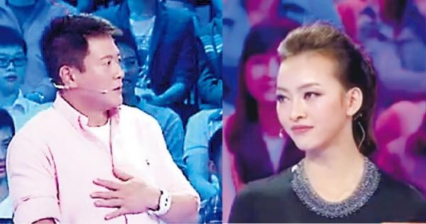 Sao Hoa ngữ 'bị báo ứng' khi bỏ vợ, theo tình nhân
