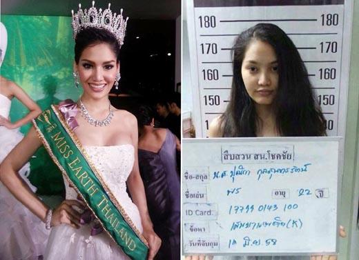 Á hậu 2 Hoa hậu Quốc tế bị bắt vì dùng ma túy