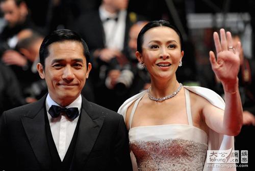 Cặp sao nào giàu nhất Châu Á?