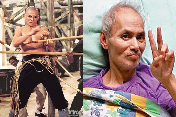Những cao thủ võ thuật Hoa ngữ bệnh tật cuối đời