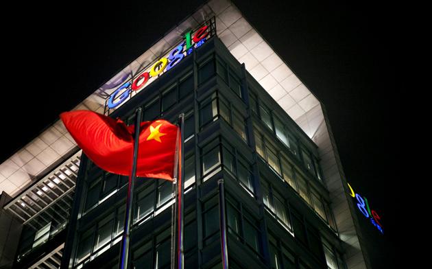 """Google lại làm thân với Trung Quốc sau 5 năm """"cấm cửa"""""""