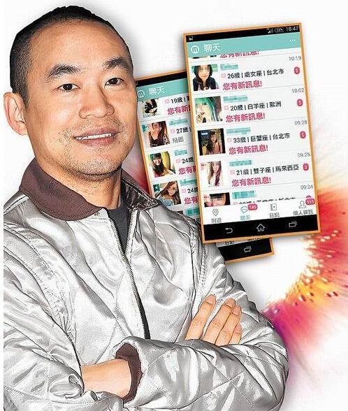 Ca sĩ Đài Loan bị điều tra vì mở ứng dụng đồi trụy