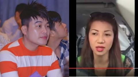 Vợ Khánh Bình quay clip tố chồng đồng tính