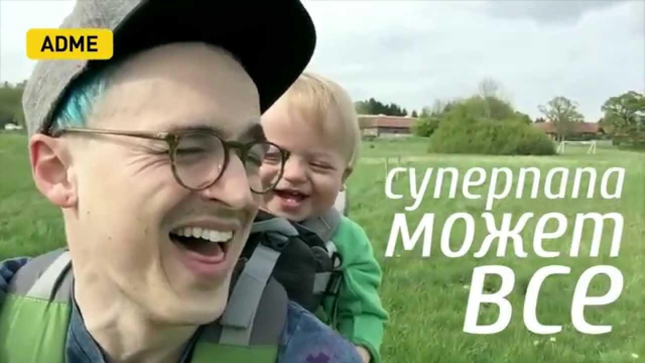 Khi thế giới thèm nghe tiếng cười cha - con