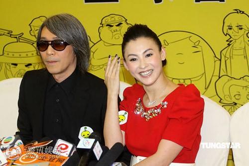 Trương Bá Chi, Châu Tình Trì bị chỉ trích công khai