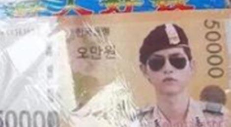 Song Joong Ki bị in hình trên tiền âm phủ