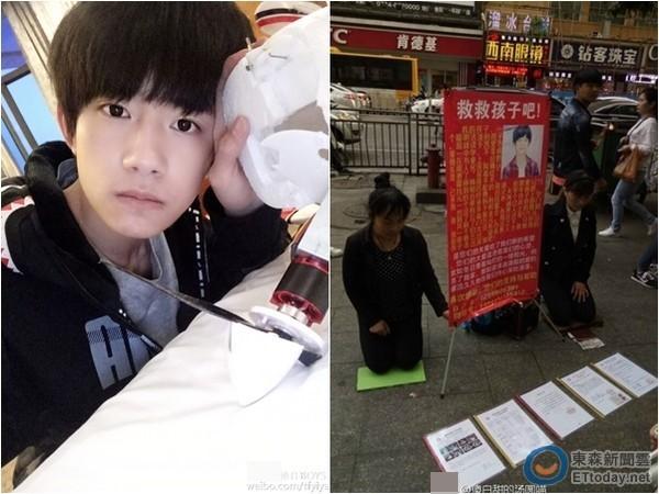 Sao nhí Trung Quốc bị hai phụ nữ ghép ảnh cầu cứu trên phố