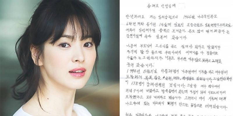 Bức thư chứa đựng nỗi đau quá khứ của cụ bà 88 tuổi gửi Song Hye Kyo