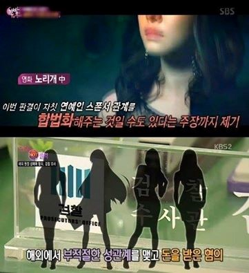 Nữ ca sĩ gợi cảm Hàn Quốc bị điều tra tội bán dâm