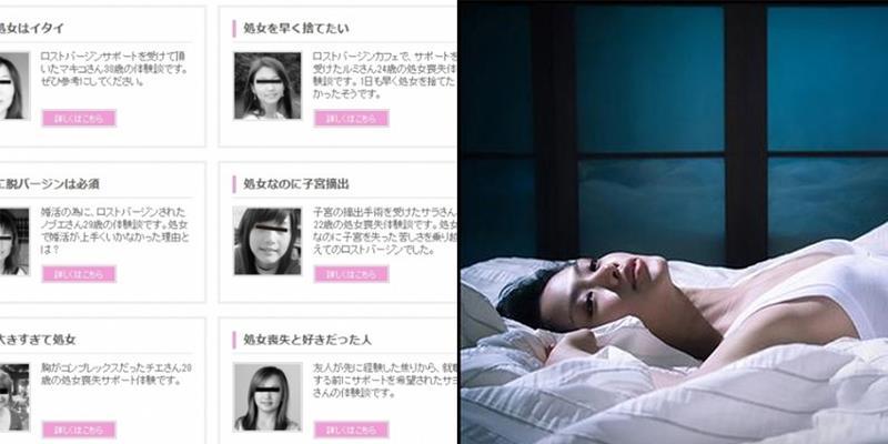 Tranh cãi gay gắt về dịch vụ phá trinh tiết trước khi lấy chồng của phụ nữ Nhật Bản