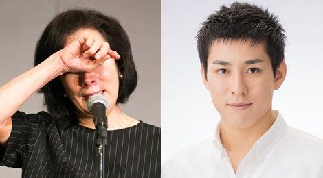 Tài tử Nhật 23 tuổi bị tẩy chay sau bê bối cưỡng dâm