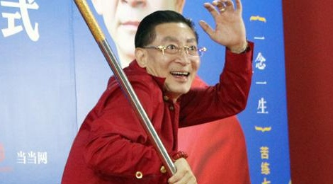 Lục Tiểu Linh Đồng bị đồn qua đời vì bệnh nặng