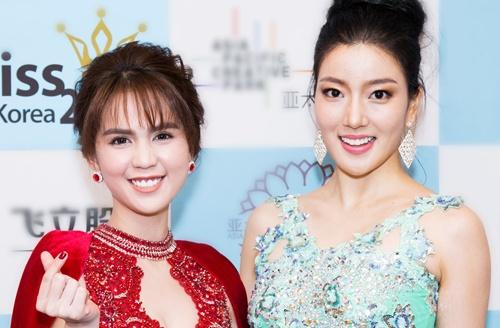 Ngọc Trinh dự chung kết Hoa hậu quốc gia Hàn Quốc 2016