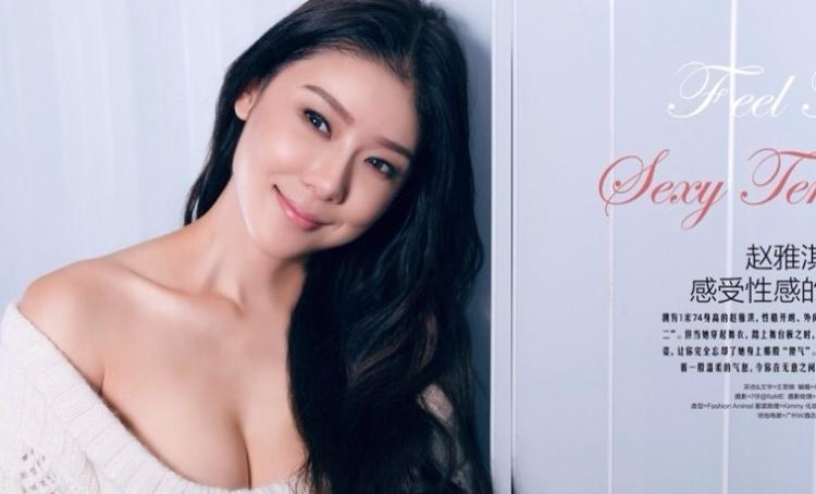 Hoa hậu qua đêm với Lin Dan từng cặp kè tỷ phú có vợ