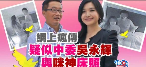 Á hậu bị nghi lộ ảnh nóng với đại gia Hong Kong