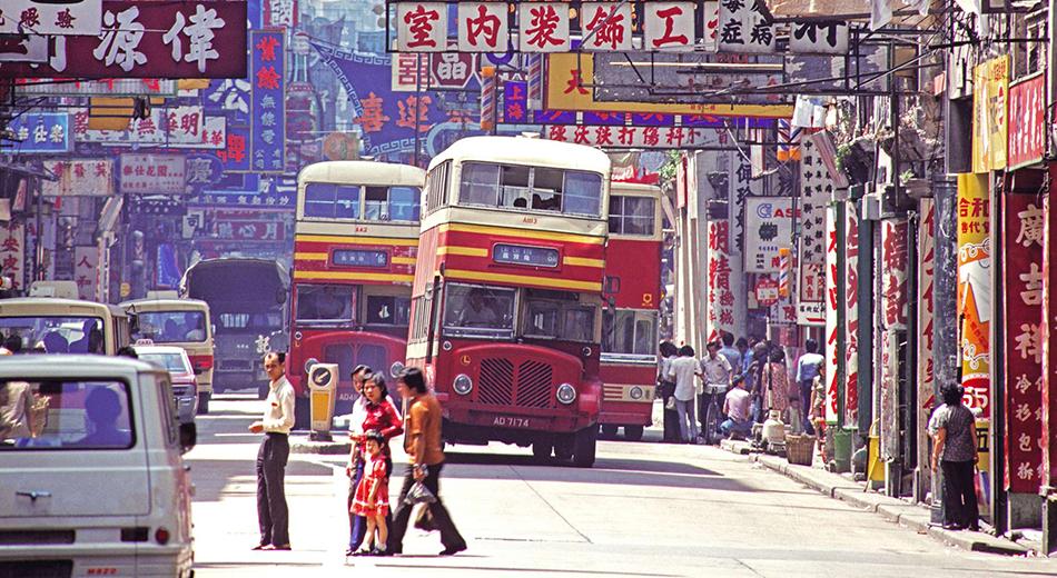 Hong Kong từ cổ điển đến hiện đại qua gần nửa thế kỷ