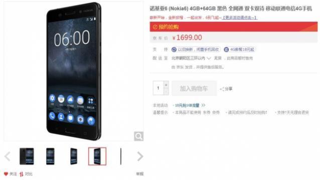 Nokia 6 cháy hàng sau một phút mở bán