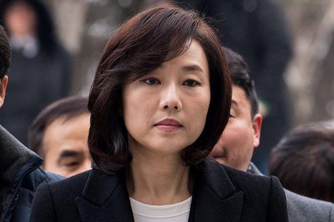 Bộ trưởng Bộ văn hóa Hàn Quốc bị bắt vì vụ danh sách đen