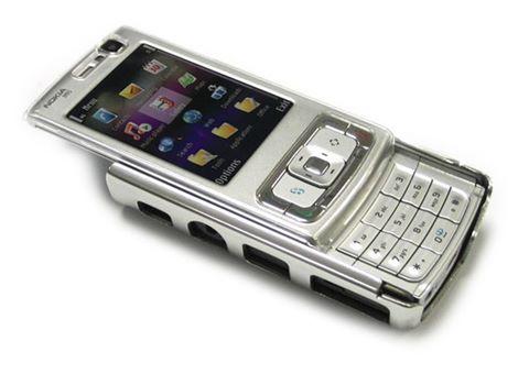 Điện thoại N-Series mới có thể mang tên N95