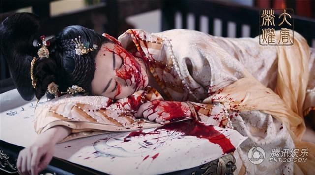 Phim có cảnh móc mắt, hủy mặt gây tranh cãi tại Trung Quốc