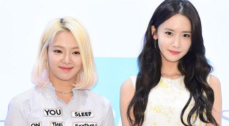 Yoona và Hyoyeon (SNSD) rục rịch khởi động solo