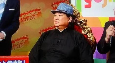 Hồng Kim Bảo thừa nhận mê xem phim người lớn Nhật Bản