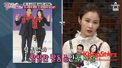 Báo Hàn tiết lộ Lưu Diệc Phi mang bầu, đã lên lịch cưới Song Seung Hun